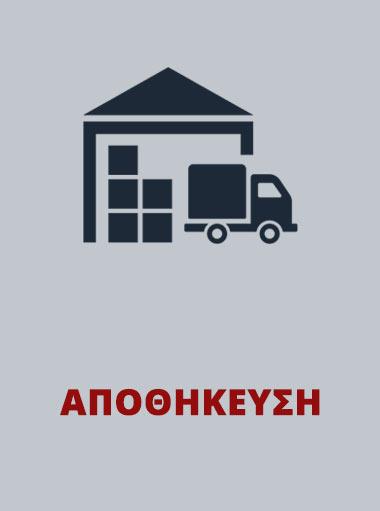 werehouse-01-f