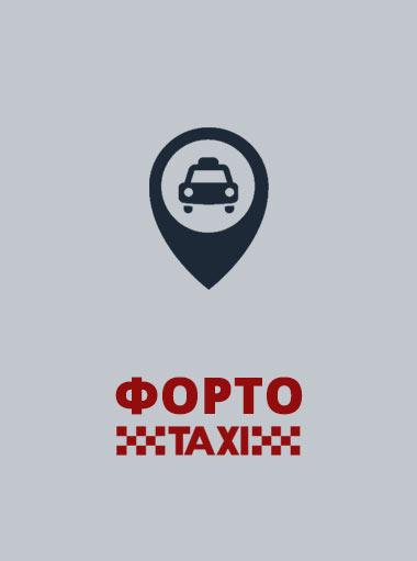 forto-taxi-03-f
