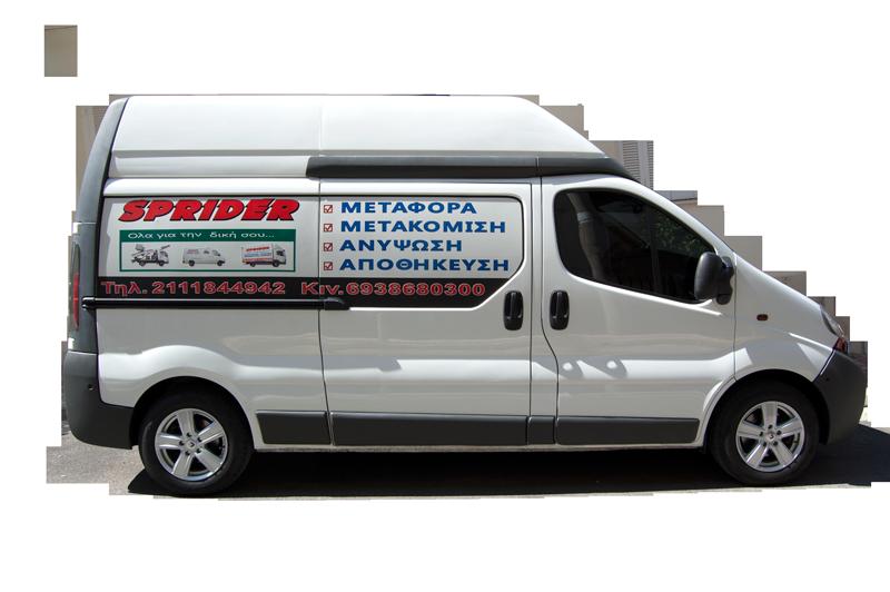 φορτο-ταξι
